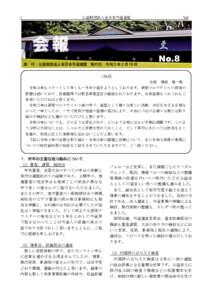 kaihou_no_08